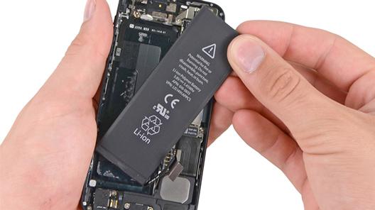 reparatii iphone 5 baterie