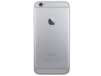 Inlocuire carcasa iPhone 6s Plus